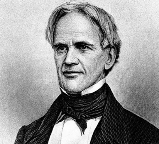 Horace Mann Quotes Impressive Quotes Of Horace Mann The Horace Mann League Of The USA